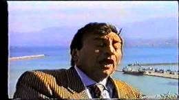 SIMULAZIONE-CALAMITA-TERMINI-IMERESE-1994