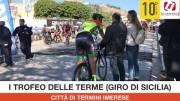 Partenze-I-trofeo-delle-terme-giro-di-Sicilia-24-03-2019