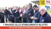 1-maggio-2019-sit-in-sindacati-ai-cancelli-BLUTEC