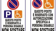 adesivi-rifrangenti-protezione-civile