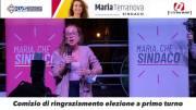 Comizio-di-ringraziamento-per-l'elezione-al-primo-turno-di-Maria-Terranova-Sindaco